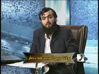 منبر حرمین (2)