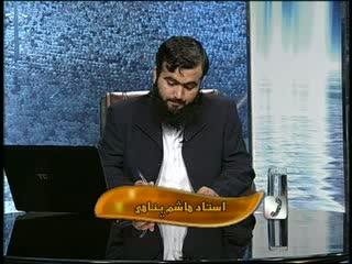منبر حرمین (3)
