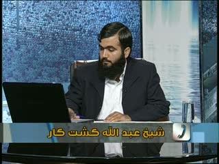 منبر حرمین (4)