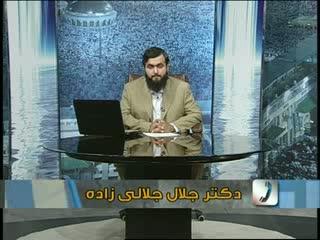 منبر حرمین (8)