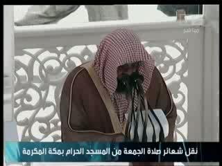 نماز حرم (1)