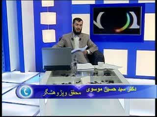 منبر آزاد (45)