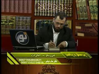 پرسش و پاسخ  (33)