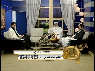 ویژه برنامه عیدانه (3)