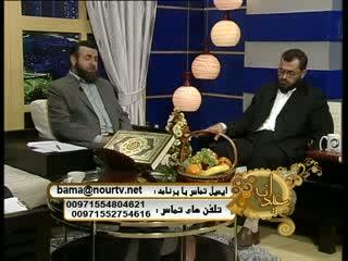 ویژه برنامه عیدانه (4)