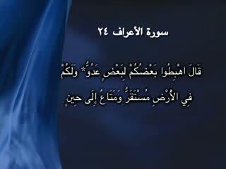 اختران آسمانی (1)