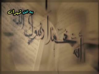 اذان ونماز (1)