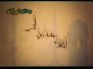 اذان ونماز (7)