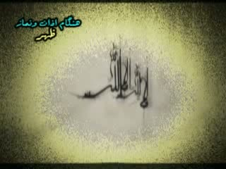 اذان ونماز (11)