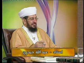 باز خوانی تاریخ اسلام (11)