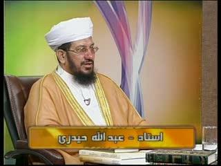 باز خوانی تاریخ اسلام (12)