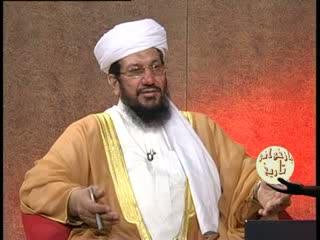 باز خوانی تاریخ اسلام (15)