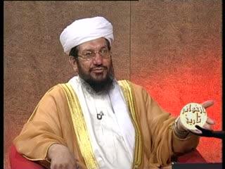 باز خوانی تاریخ اسلام (16)