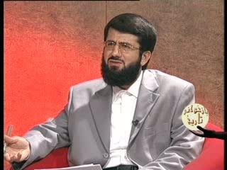 باز خوانی تاریخ اسلام (17)