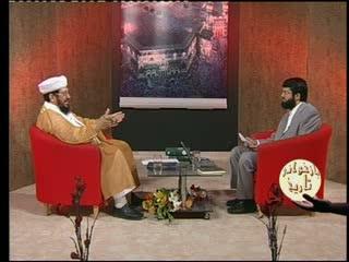 باز خوانی تاریخ اسلام (22)