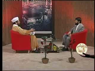 باز خوانی تاریخ اسلام (26)