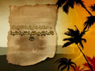 احادیث نبوی (5)