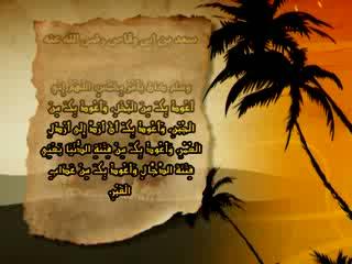 احادیث نبوی (11)