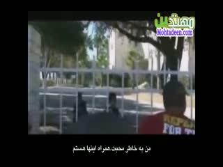 Clever Muslim Kid – بچه  موحد باهوش
