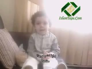 ذکاء الطفل اللبنانی – طفل باهوس لبنانی