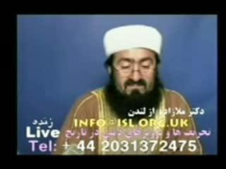 آیا حضرت علی در خانه کعبه متولد شد ؟!