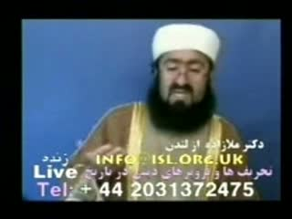 داستان موسی علیه اسلام - ای آخوندهای ولایت، خودتان را بکشید !