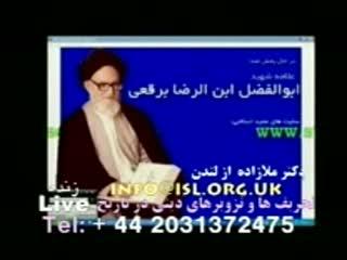علامه برقعی: آخوندها میخواهند قرآن را از بین ببرند.