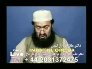 عصام العماد کیست ؟ _ جماعت تبلیغ