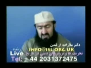 دعوت راستین اسلام