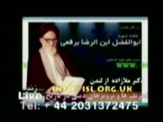 سخنرانی علامه برقعی _ شرک در عبادت _ واسطه قرار دادن