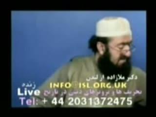 شعری در رثای شهید شیخ ضیایی