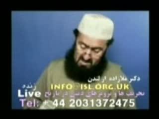 تلفن های بینندگان _ انتخاب دین و مذهب با تحقیق