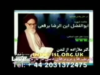 سخنرانی علامه برقعی _ مومن آل فرعون