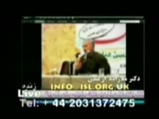 بررسی یک کلیپ در مورد امام مجهول