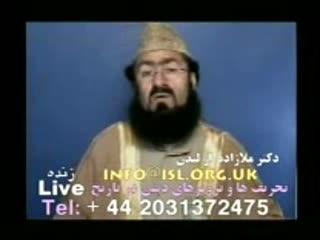 پیامبری زردشت _ قاتلین حضرت عثمان