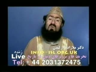 اذان واقامه زمان پیامبر _ سلفی یا وهابی چیست؟