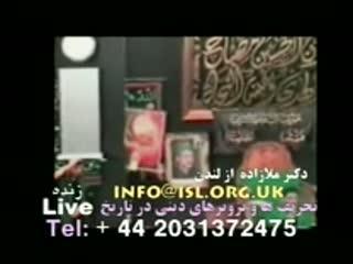 میمون بن القداح  و باطنیت (6)