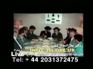 میمون بن القداح  و باطنیت (7)