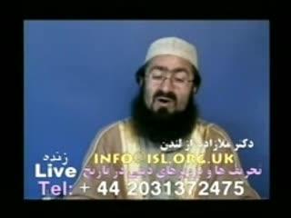 سقیفه بنی ساعده وانتخاب حضرت ابوبکر به عنوان خلیفه