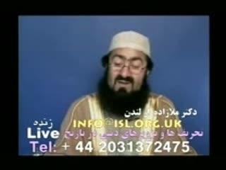 بررسی ایمیل ها _ شهادت امام حسین