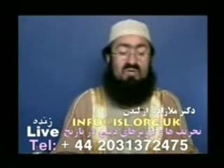 بررسی ایمیل ها _ کفریات موجود در کتب شیعه