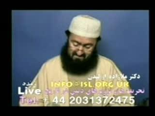 عدم وجود امامت در قرآن _ جنگ صفین (1)
