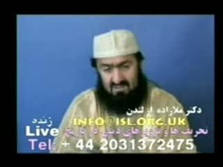 دعوت روشن اسلام و افکار مجوسی و باطنی