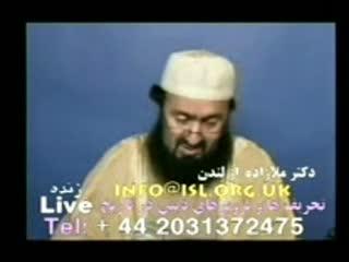 تلفن های بینندگان _ اتهام حضرت عایشه به فحشا