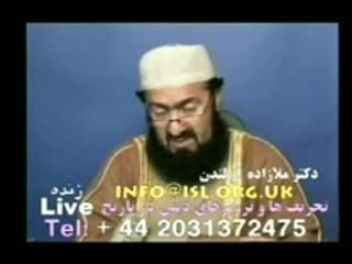 کمک به فقیران _ وهابیت چیست؟