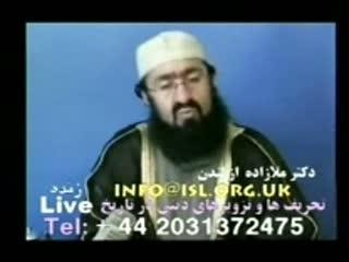 رد دلایل شیعیان در مورد متعه