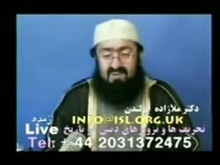 چه کسی متعه را حرام کرده؟