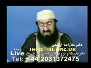 بدعات و افترا بر دین  _ اسلام گریزی
