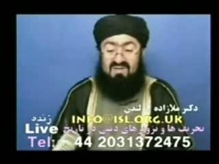 ایمیل یکی از شیعیان واقعی _ شعبده بازی ابوالفظلی !!