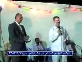 عروسی های اسلامی
